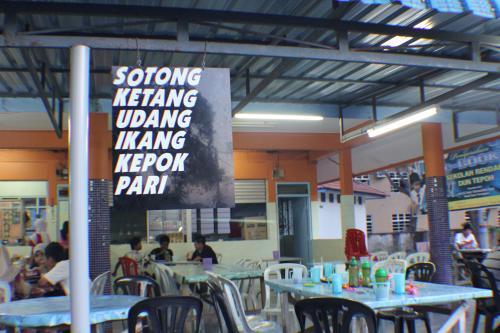 Only in Terengganu